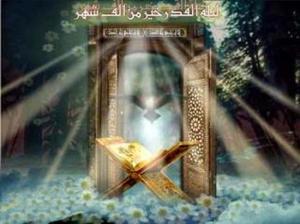 al_quranku